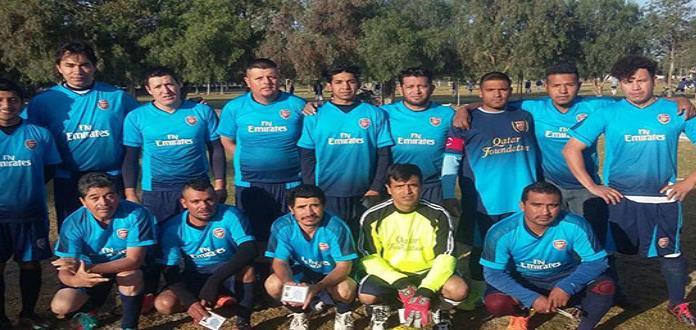 Real Jaguares cae 2-4 ante Dep. Ramírez