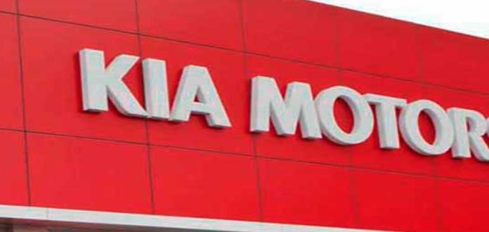 KIA presentará auto concepto eléctrico en Ginebra