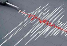 Ocurren 24 sismos en las últimas horas en seis estados del país