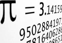 Celebran en la UNAM el Día Pi, uno de los números más estudiados