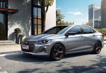 Presentan en china Sedán que GM podría fabricar en SLP