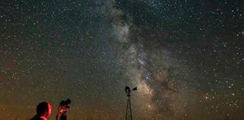 El cuásar más lejano descubierto ayudará a entender los agujeros negros