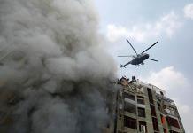 Dueño de edificio donde murieron 25 en Bangladesh enfrentaría cargos criminales