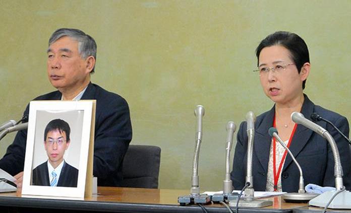 Exceso de trabajo llevó al suicidio a técnico japonés