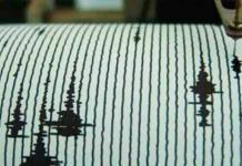 Un terremoto de magnitud 6.4 sacude la penísula rusa de Kamchatka