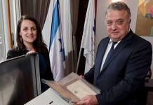 Israel recibe miles de documentos de Kafka