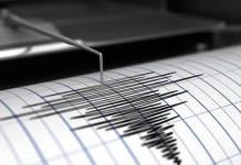 Sismo de magnitud 4.9 se siente en el este de Guatemala sin daños