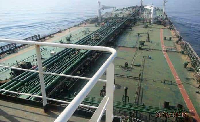 Irán denuncia ataque a un supertanquero