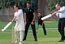 Guillermo y Catalina juega críquet