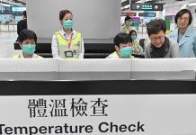 Hong Kong, en alerta por misteriosa enfermedad