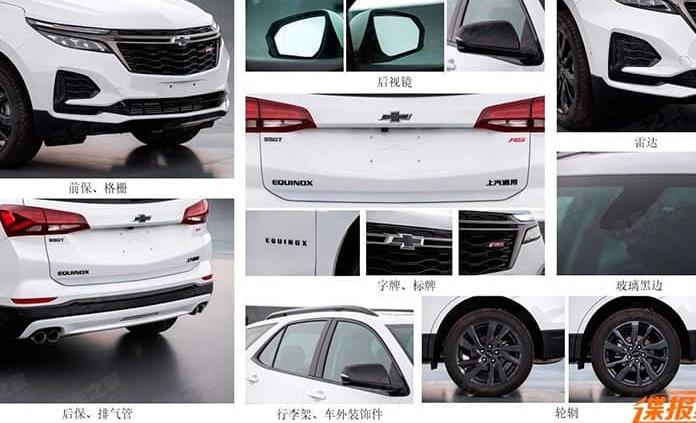 Desde China, se filtra el facelift de la Chevrolet Equinox 2021