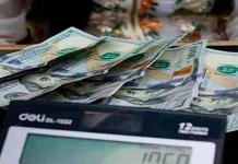Hacienda y Banxico inyectan 7 mil mdd al mercado cambiario