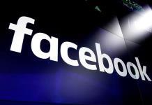 Facebook quiere mejorar la conectividad en LATAM