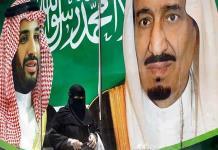 Arabia Saudí se queda fuera del Consejo de Derechos Humanos de la ONU