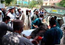La ONU culpa al Ejército afgano de la muerte de 23 civiles en un mercado