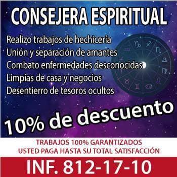 Imagen Cupon de Descuento29