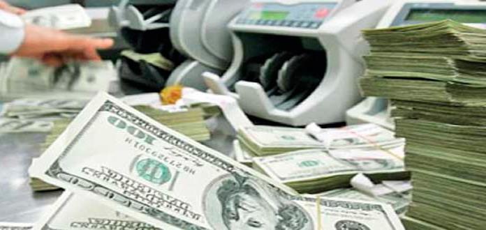 Reservas internacionales llegan a 193 mil 316 mdd: Banxico