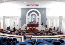 Aprueban diputados creación de Comisión Especial para iniciativas ciudadanas