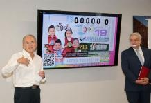 Lotenal presenta billete que reconoce fundaciones en SLP