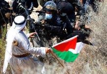 Israel no cooperará con la Corte Penal Internacional para investigar crímenes de guerra, según medios
