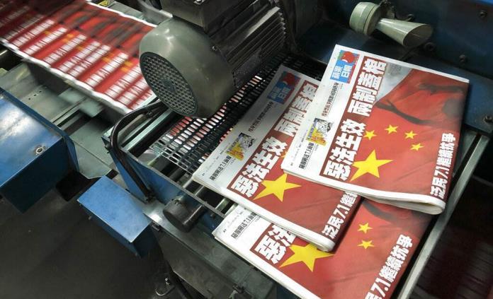Arrestan a 15 por manipulación bursátil en Hong Kong