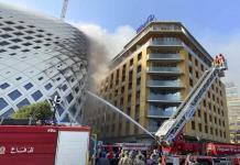 Arde edificio de Zaha Hadid en el centro de Beirut; es el tercer incendio en una semana en esa ciudad