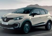Con riesgo de abrirse, cofre de vehículos Captur de Renault: Profeco