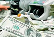 Reservas internacionales llegan a 194 mil 361 mdd: Banxico