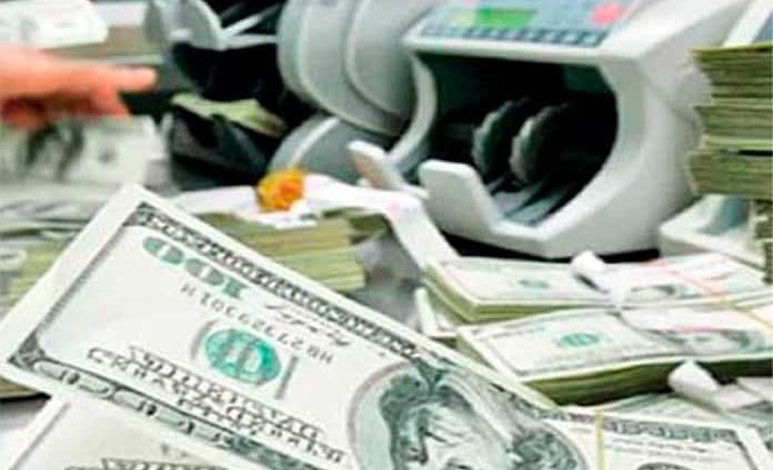 Reservas internacionales inician 2021 con disminución