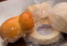 ¿En qué va el pleito por la prohibición de quesos?