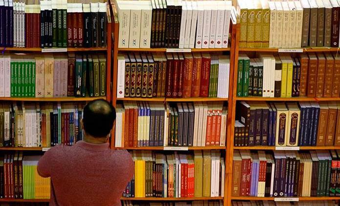 Guadalajara será la Capital Mundial del Libro en 2022