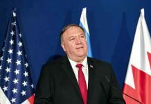 EEUU acepta Hecho en Israel en productos de asentamientos