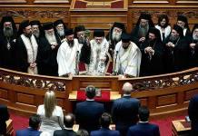 Arzobispo de Grecia,  hospitalizado por covid