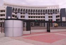 Fiestas decembrinas cuadruplican contagios en el Poder Judicial