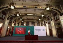Presidencia podría pagar hasta 500 mil por outsourcing en Palacio Nacional