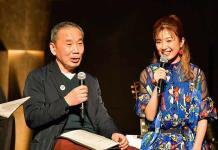 Murakami recomienda bossa nova para relajarse en la pandemia