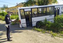 Accidente de bus en Rusia deja 6 muertos y 15 heridos