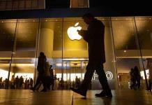 ¿Qué otras investigaciones están y estuvieron sobre Apple?