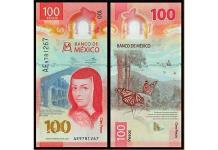 Banxico recibe premio por el billete más bello