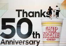 Cup Noodles, medio siglo de un plato instantáneo y revolucionario