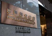 Evergrande, lejos de tener implicaciones similares a quiebra de Lehman Brothers: CIBanco