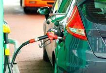 Suben previsión de inflación a 6.6% para 2021